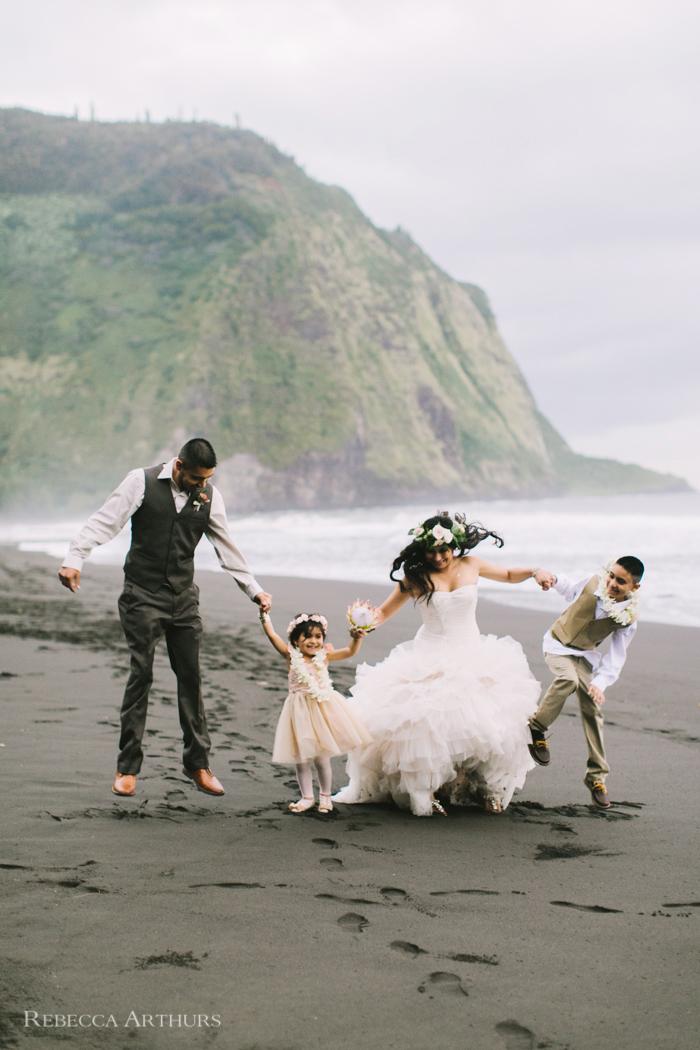 Hawaii Wedding Planner ~Big Island Wedding » Kona Hawaii ...